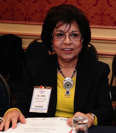 Bahiya Jawad Aljishi