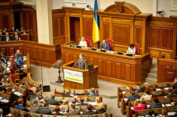 Challenges Facing Ukraine in 2017